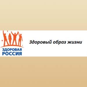 Посетите Центры здоровья Тульской области