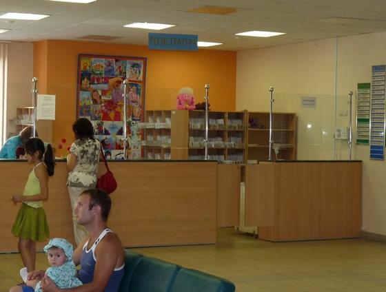 5 детская больница на бабурке в запорожье лор