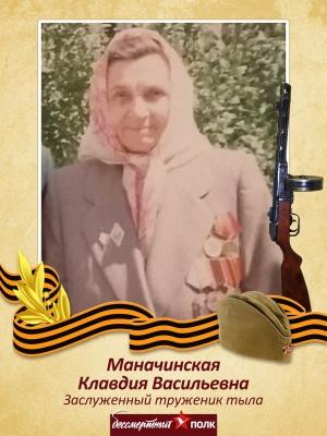 Бабушка заместителя директора Шишовой Л.В.