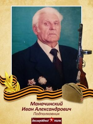 Дедушка заместителя директора Шишовой Л.В.