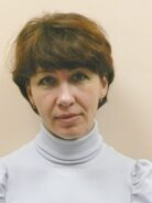 Люханова И.Н.