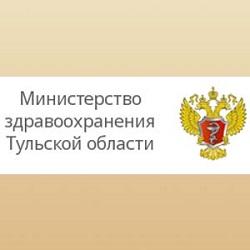 Сайт министерства здравоохранения Тульской области